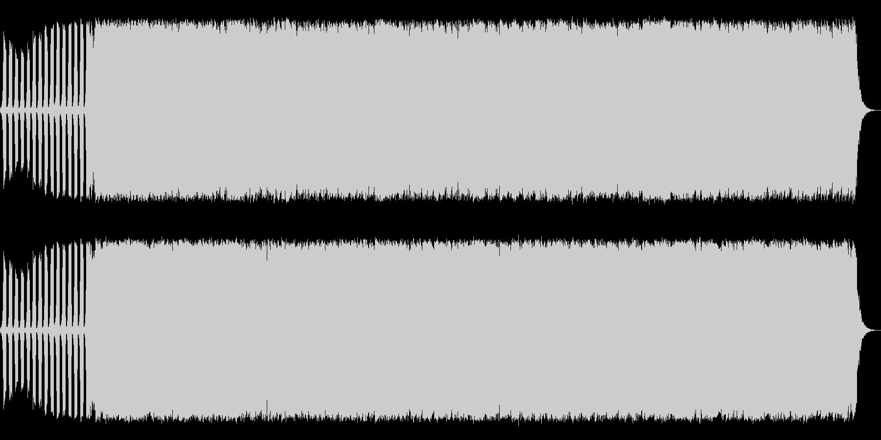カッコいいギターサウンドが特徴の曲です。の未再生の波形