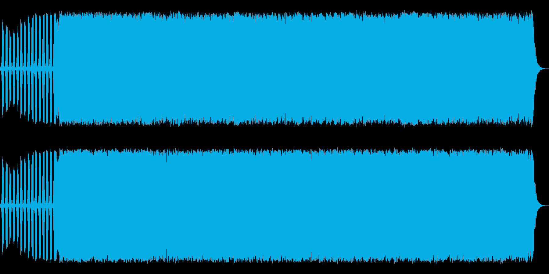 カッコいいギターサウンドが特徴の曲です。の再生済みの波形