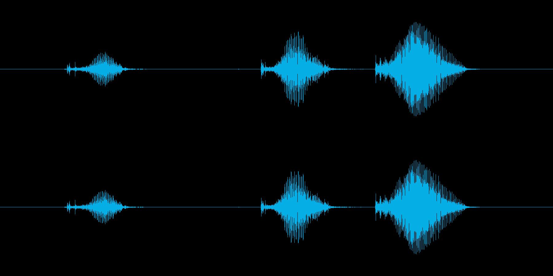 ぎ、ぎくっの再生済みの波形