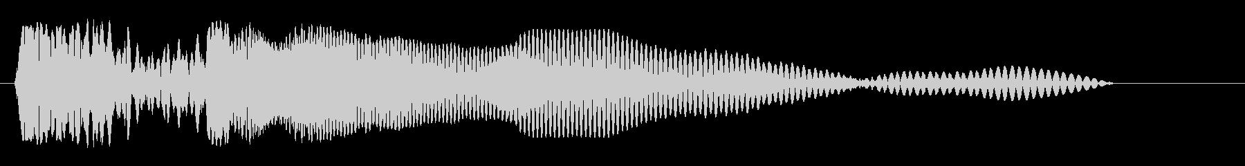 ドシュ〜ン(動きのあるシンセの効果音)の未再生の波形