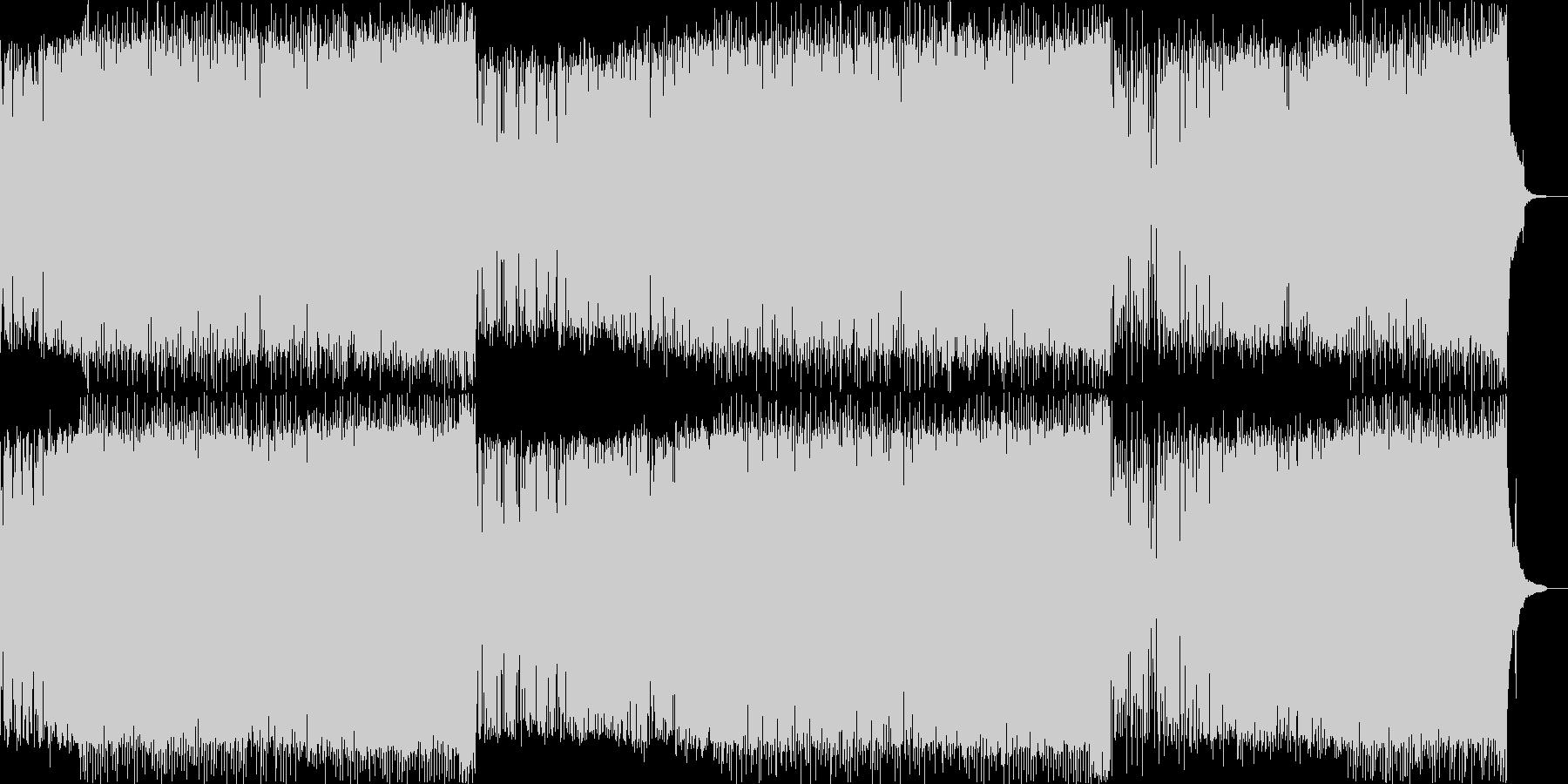 ノリの良いフュージョンダンスミュージックの未再生の波形