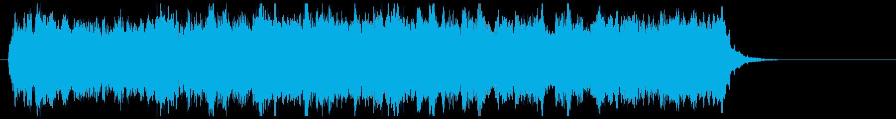 短めの壮大なオーケストラの曲の再生済みの波形