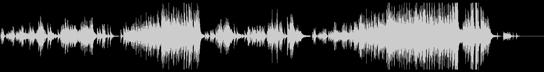 優しく切ないピアノ曲の未再生の波形