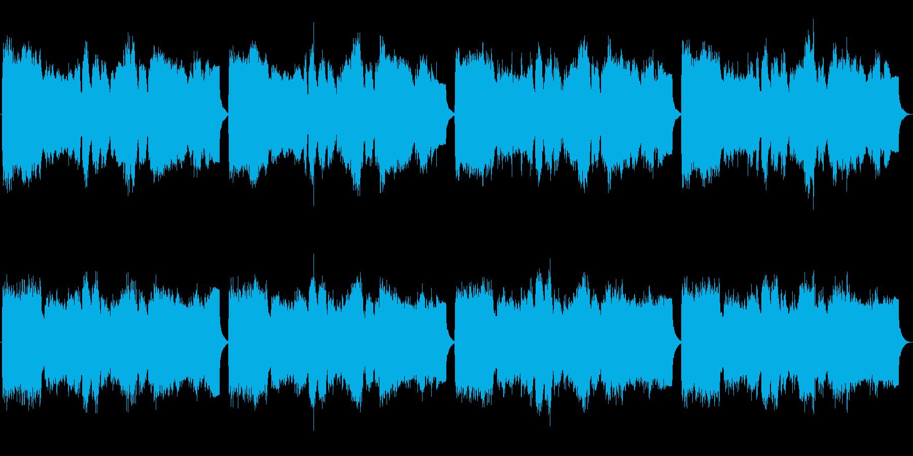 バッハG線上のアリア パイプオルガンの再生済みの波形