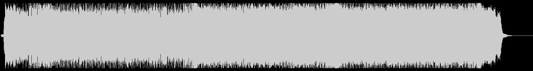 エネルギッシュで複雑なギターロックの未再生の波形