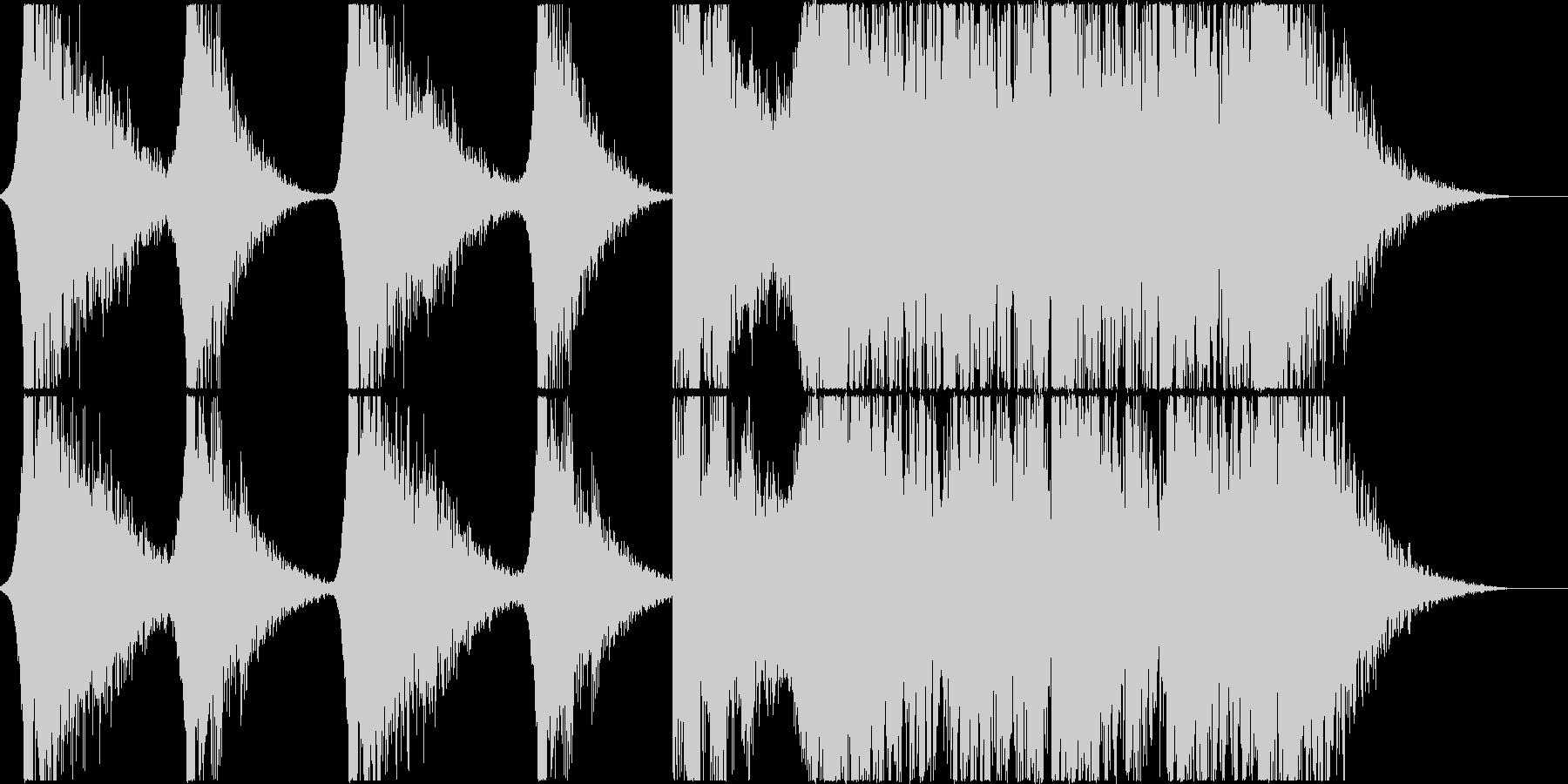 トレーラー(予告編) -急展開-の未再生の波形