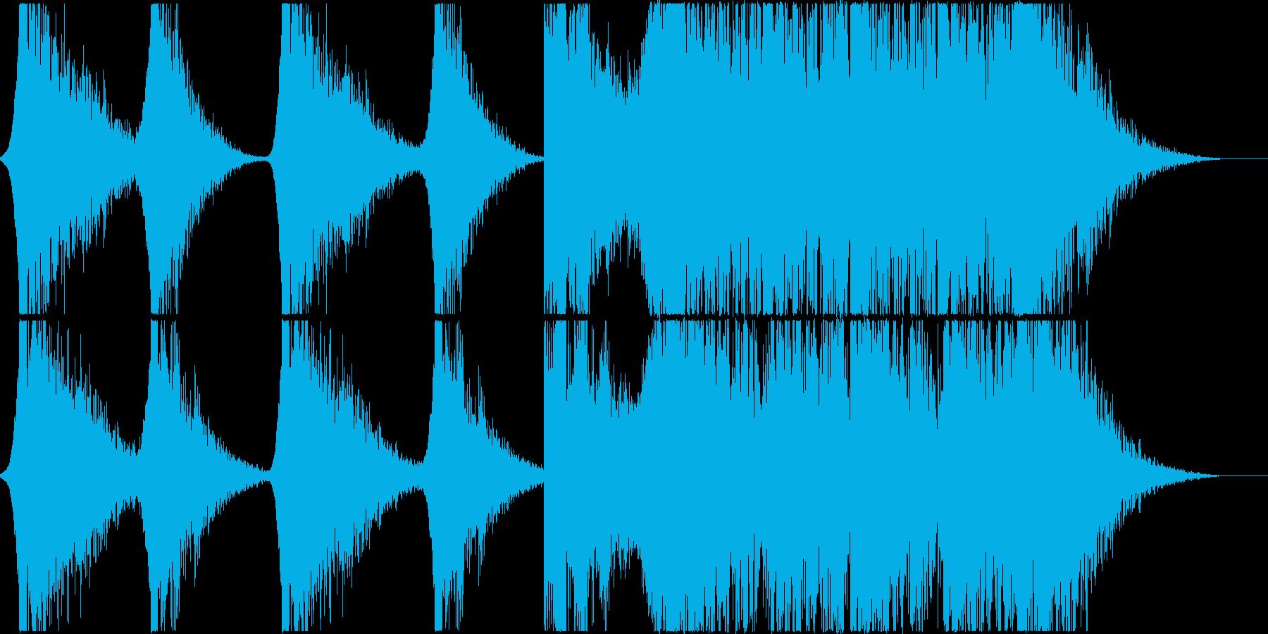トレーラー(予告編) -急展開-の再生済みの波形