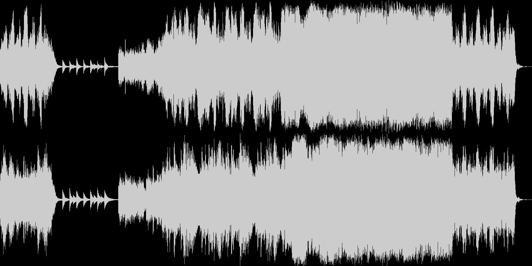 朝露をイメージしたサウンドトラックの未再生の波形
