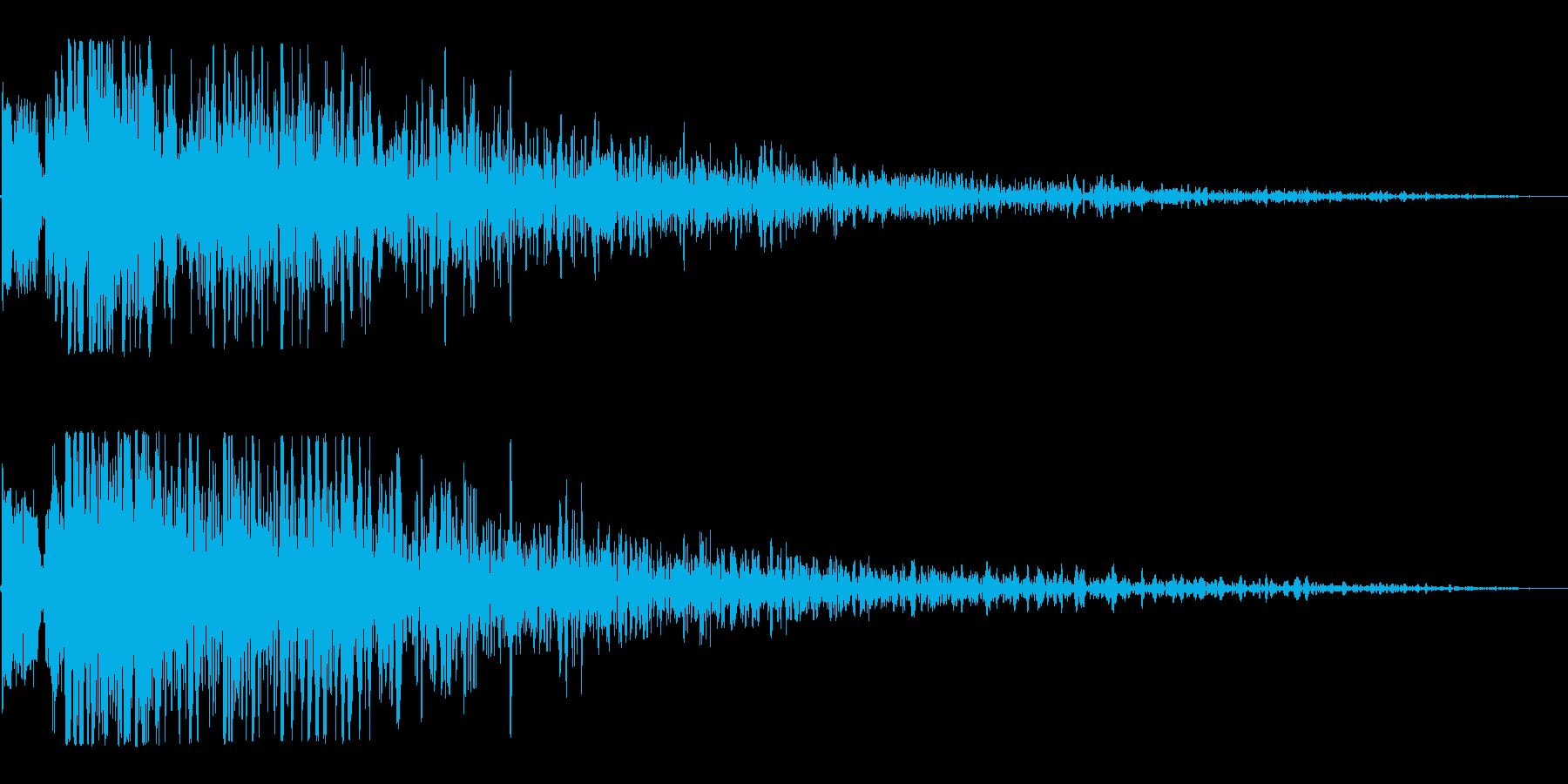 爆発(チュドーン)の再生済みの波形