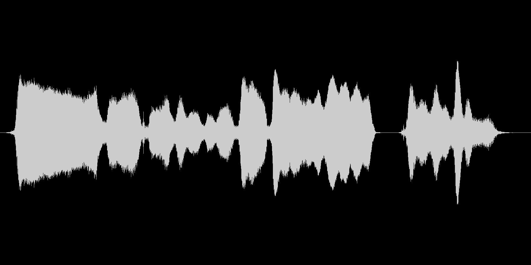メロディーを口ずさむの未再生の波形