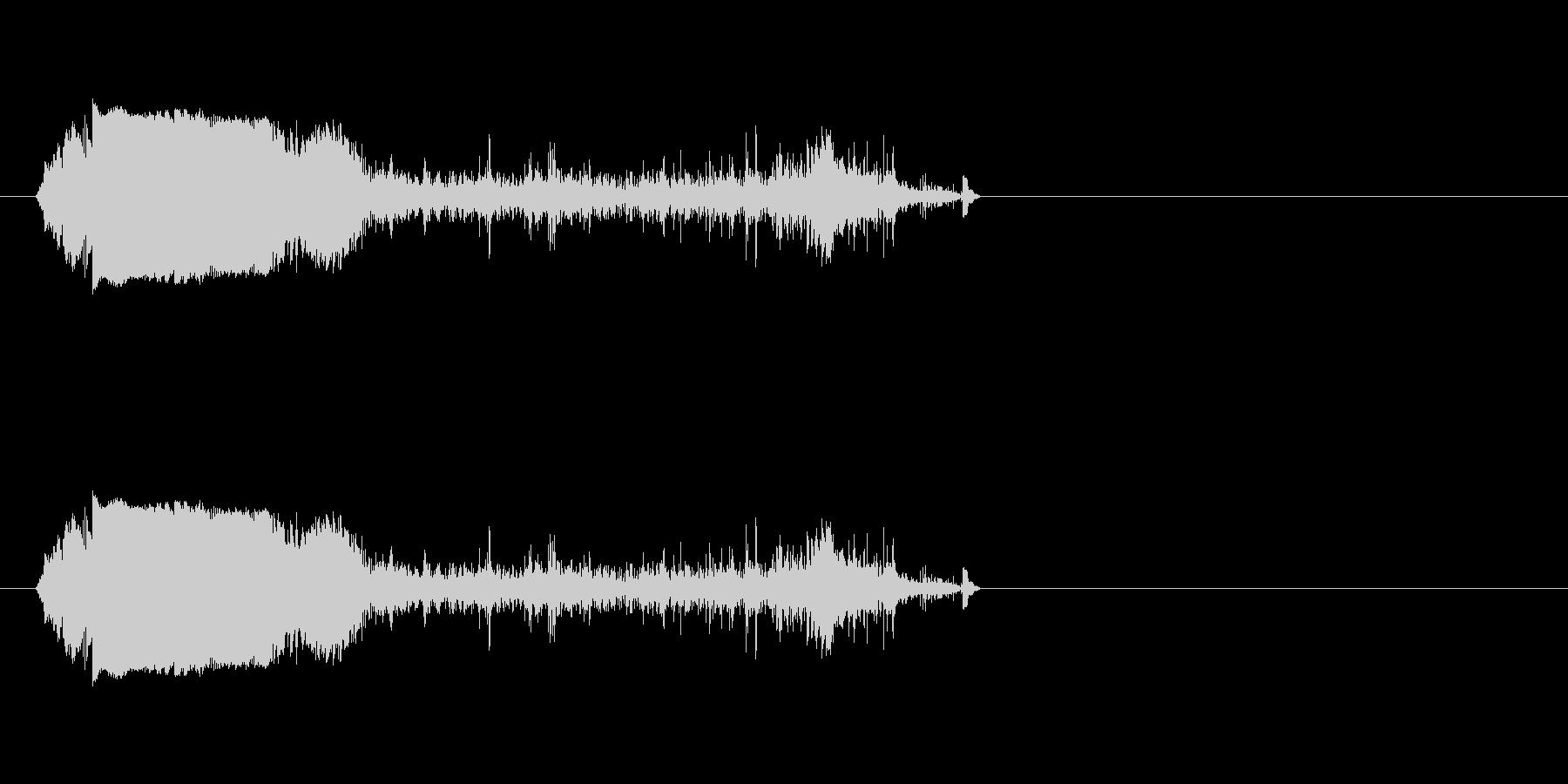 ガチャガチャ(鎖を使って攻撃する音)の未再生の波形
