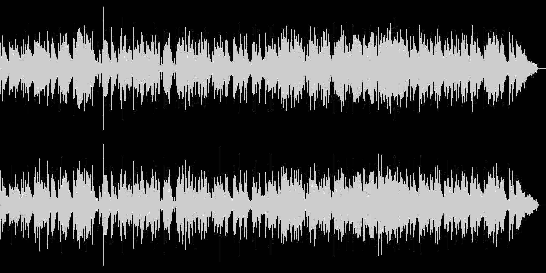 ガーシュウィンのジャズワルツの未再生の波形