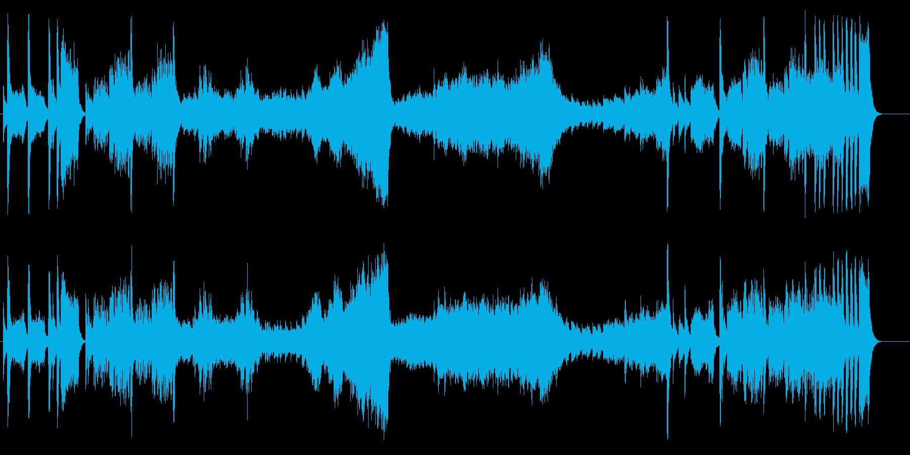 クラシカル・ミュージックの再生済みの波形