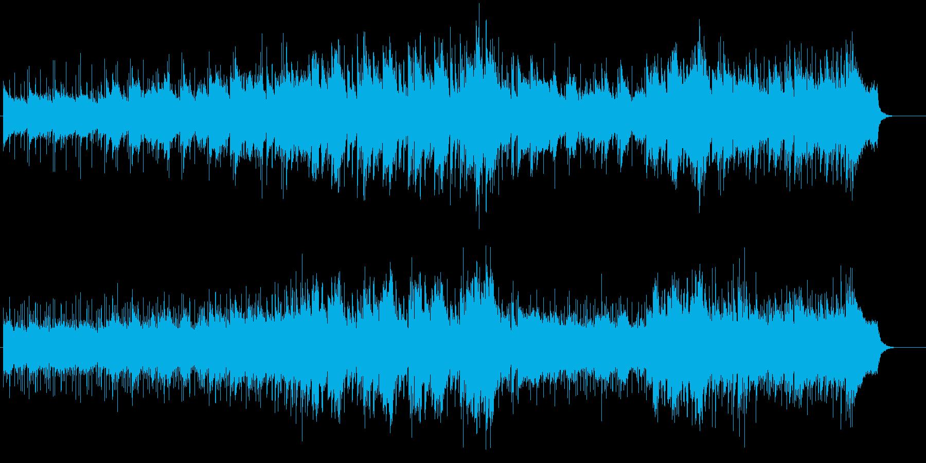 メンタルで愁いのあるバラードの再生済みの波形