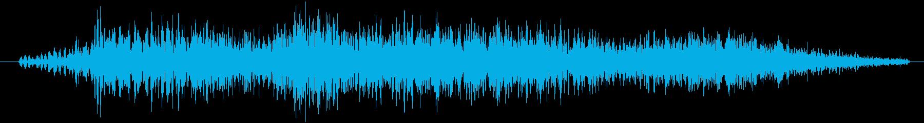 スピードアップアイテム取得の再生済みの波形