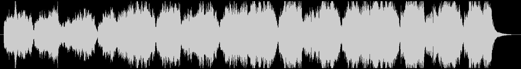 ストリングスメインの温かな雰囲気のBGMの未再生の波形