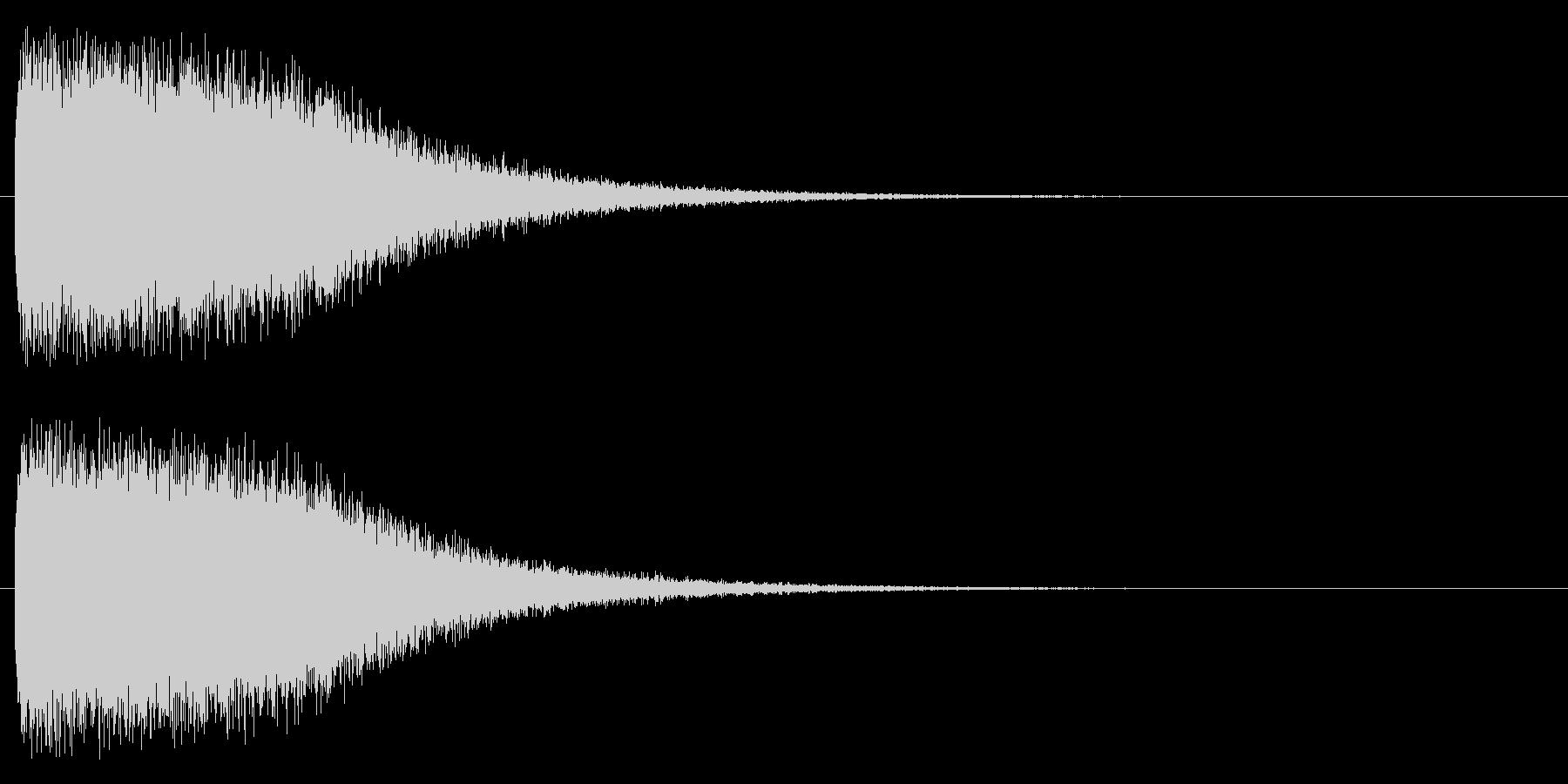 ダシューンの未再生の波形