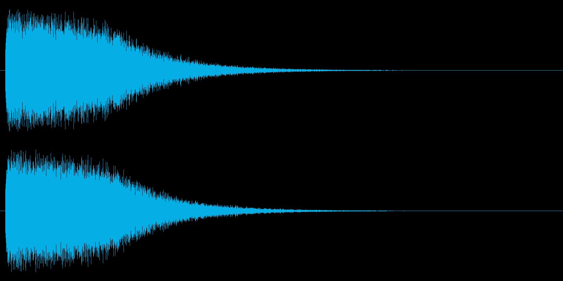 ダシューンの再生済みの波形