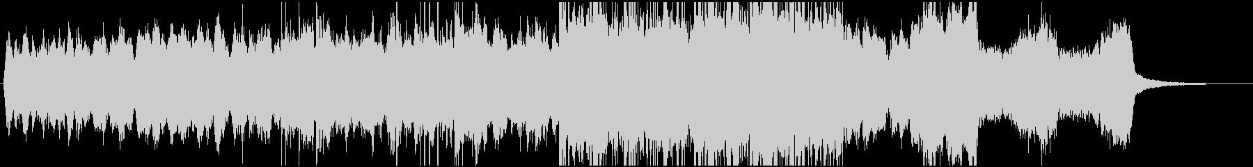 ホラー調のストリングスのジングルの未再生の波形