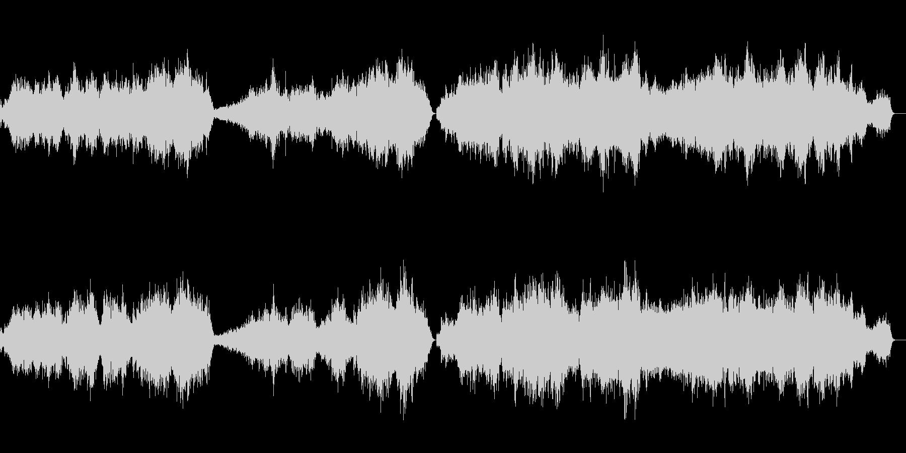G線上のアリアのオーケストラの未再生の波形