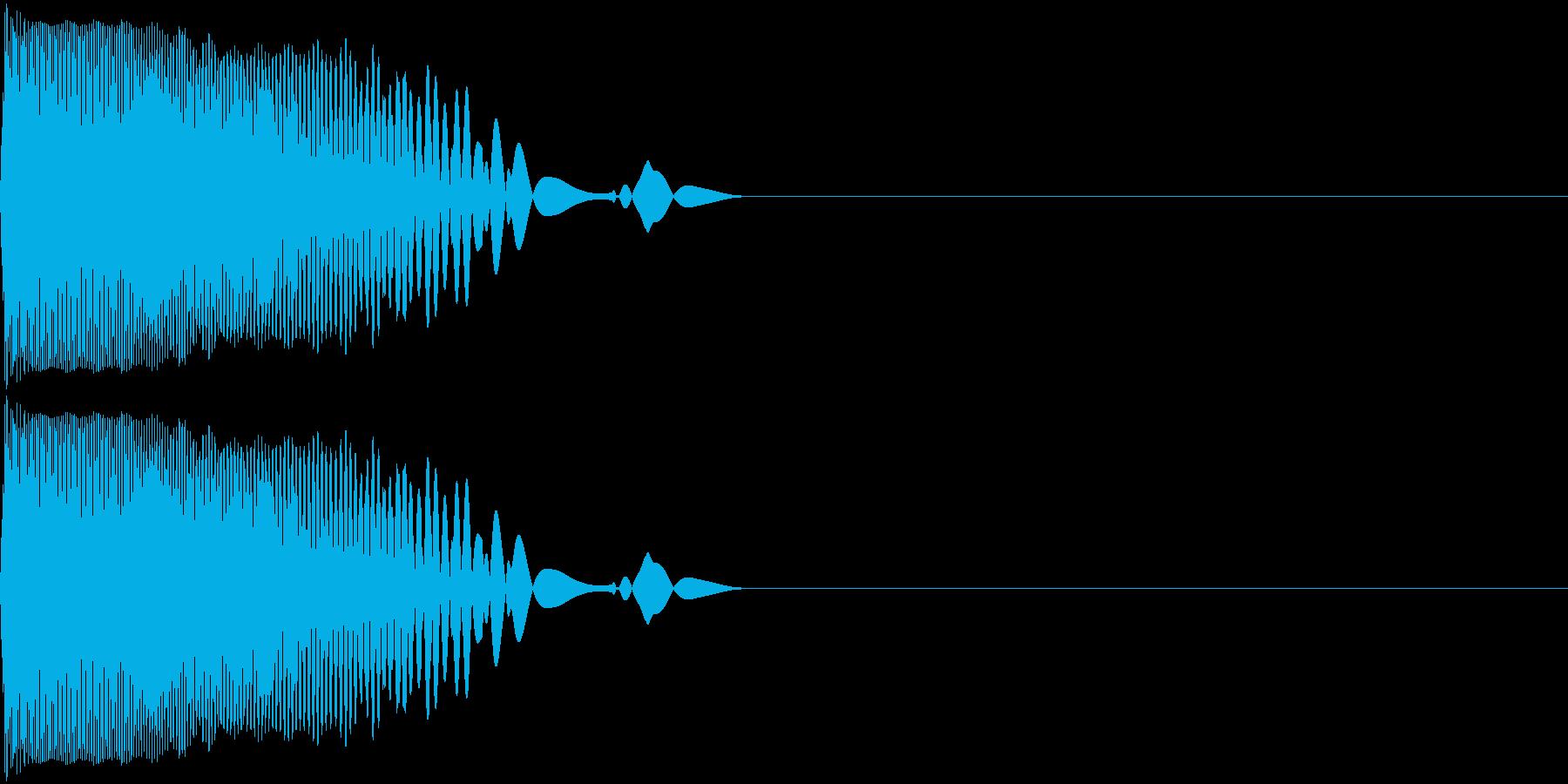 ぷにっ ぴゅーんの再生済みの波形
