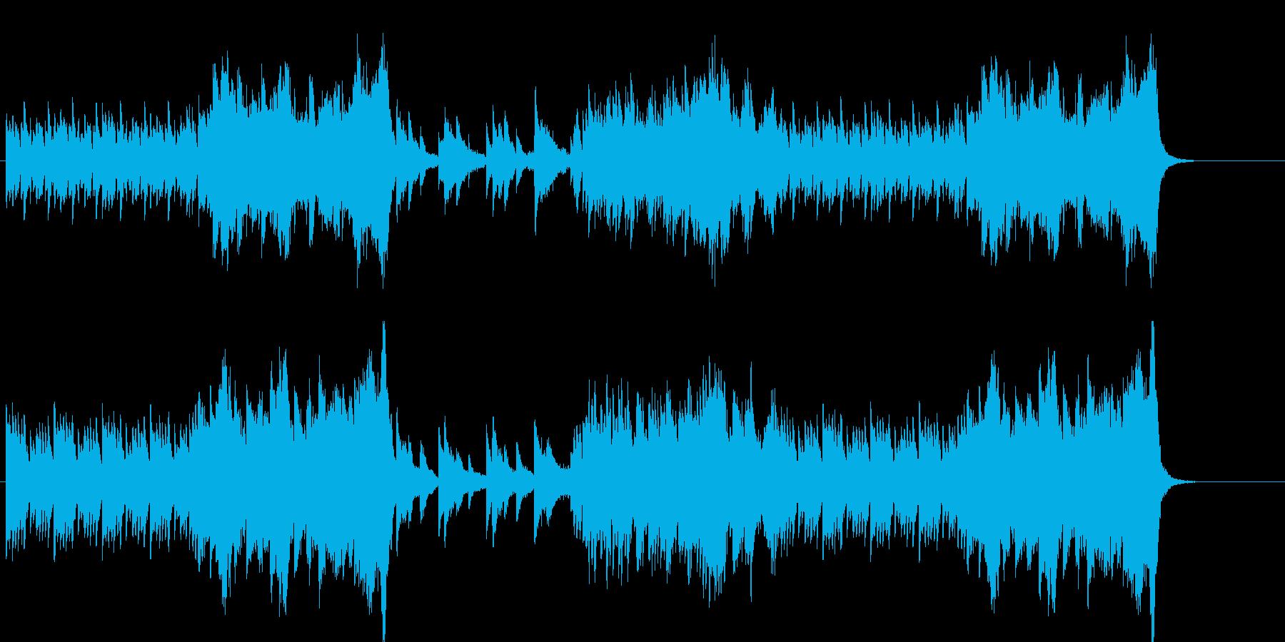 美しく爽やかなバラード曲の再生済みの波形