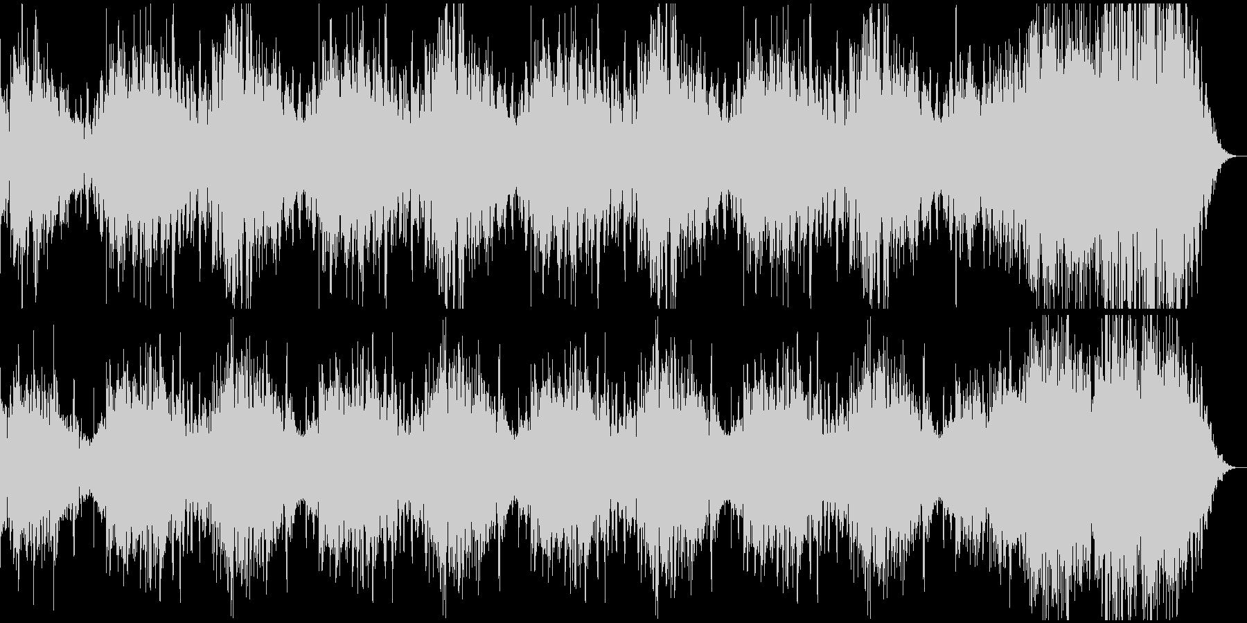 暗く冷たい雰囲気 -2-の未再生の波形