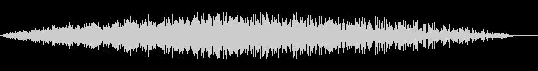 シューン(未来的な音)の未再生の波形