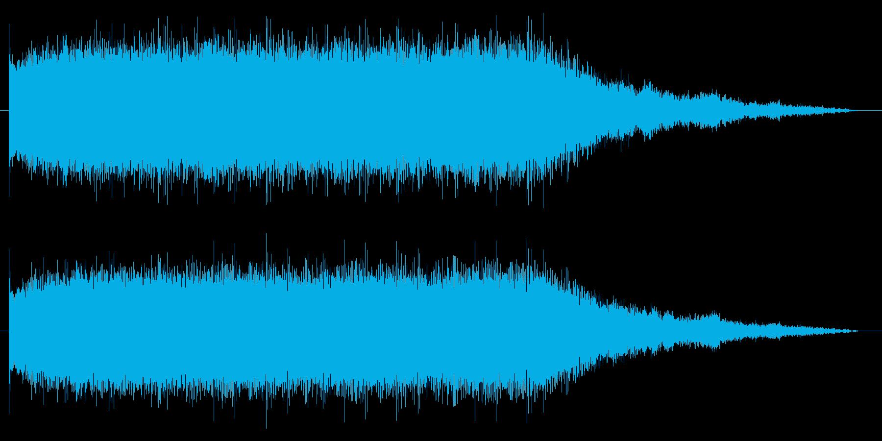掃除機クリーナーの再生済みの波形