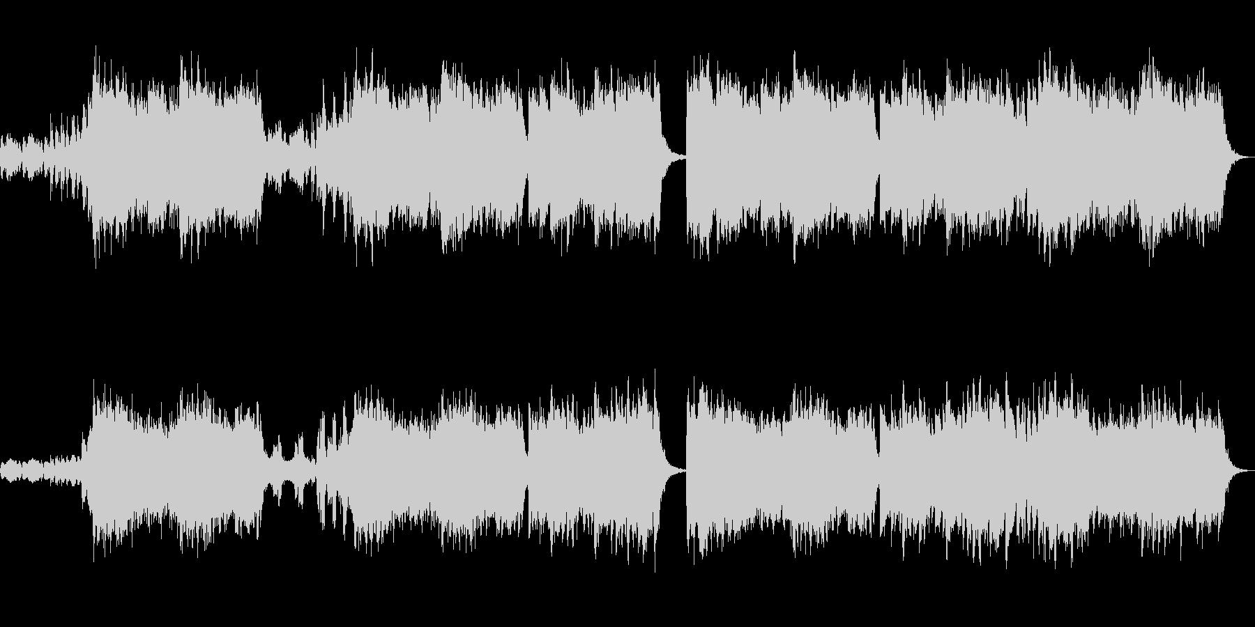 メンデルスゾーンの結婚行進曲を吹奏楽での未再生の波形