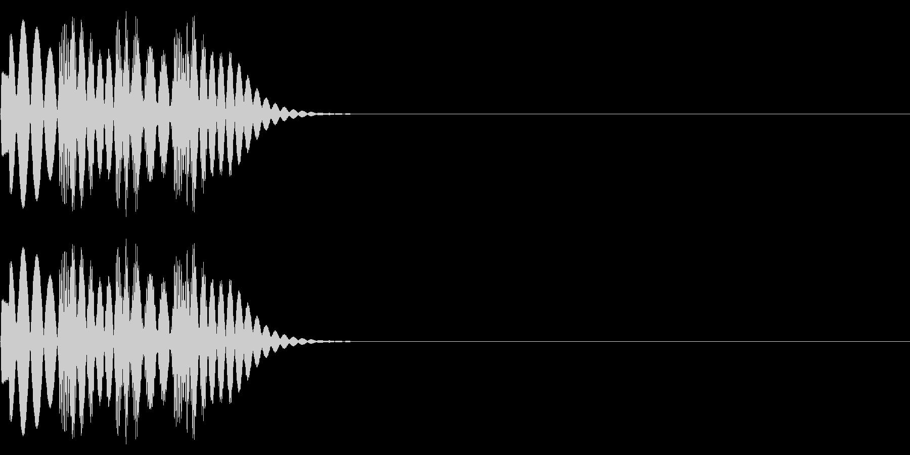 効果音 ひらめき 発見の未再生の波形