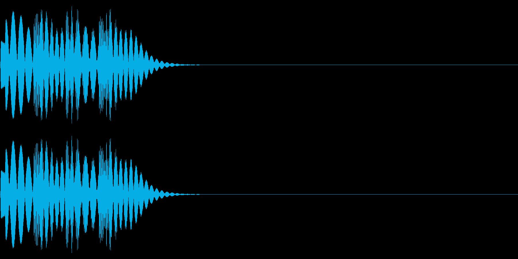 効果音 ひらめき 発見の再生済みの波形