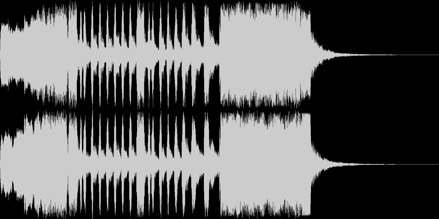 華々しい金管のファンファーレの未再生の波形