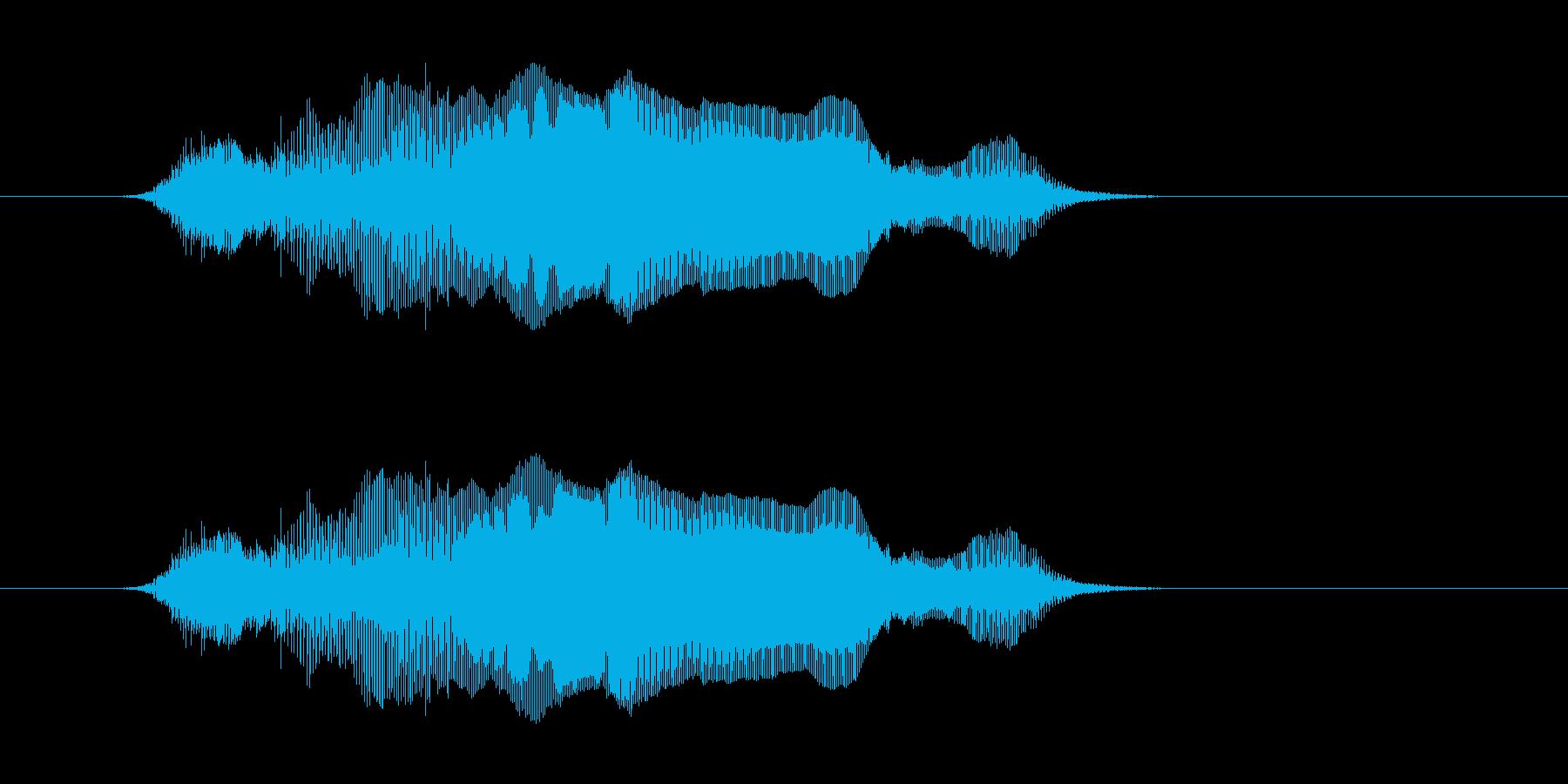 でぃやー!(気合い・叫び声)の再生済みの波形