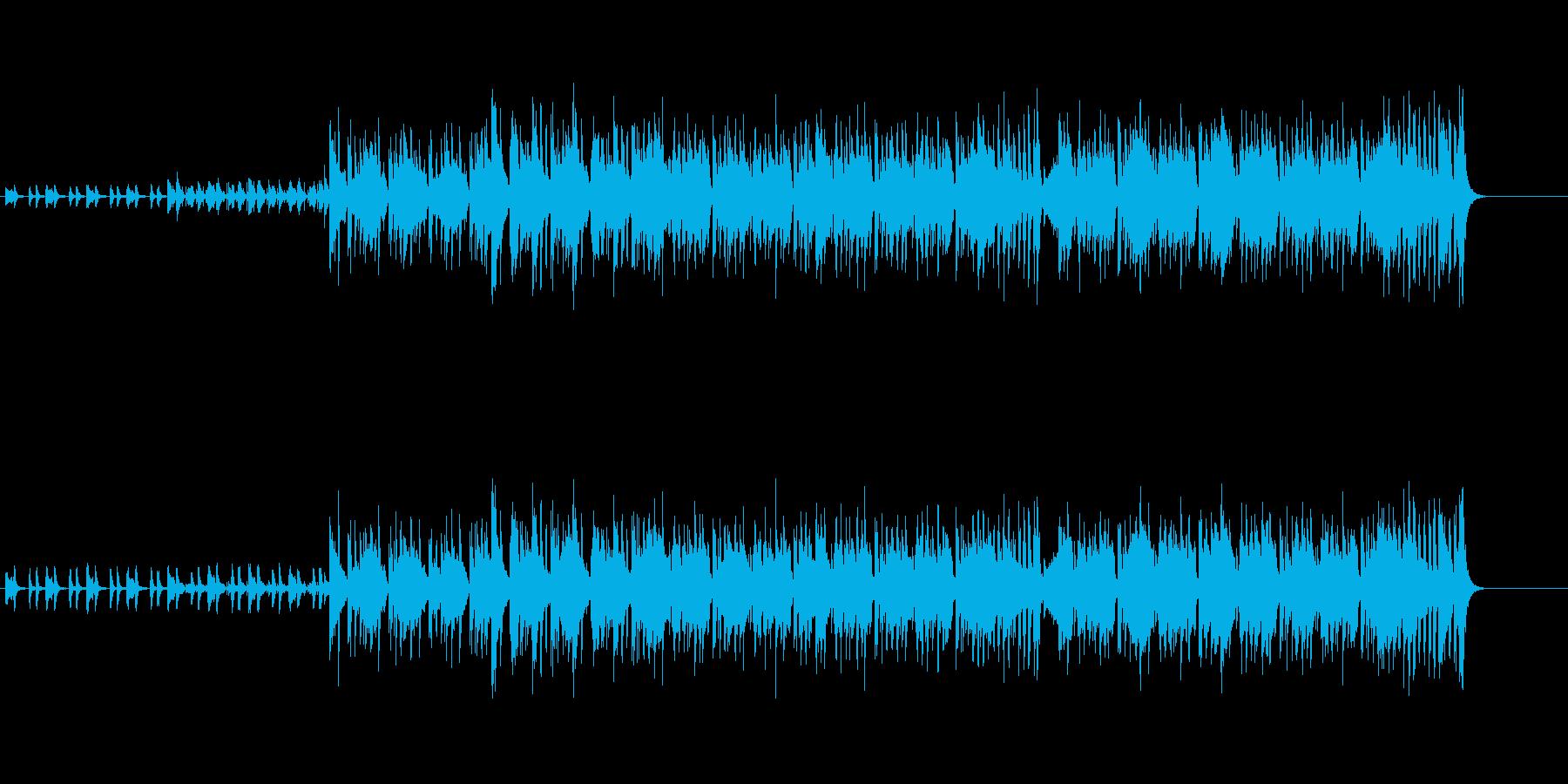 フュージョン風アーバン・トラディショナルの再生済みの波形