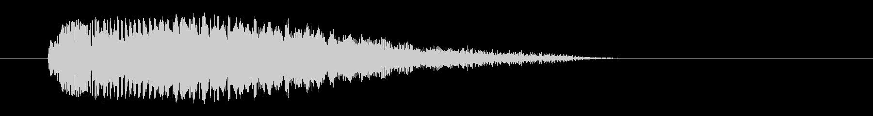 ピユーン↓(素早く通過するUFO飛行音)の未再生の波形
