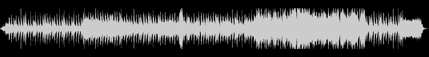 管楽器が繰り広げるハーモニーの未再生の波形