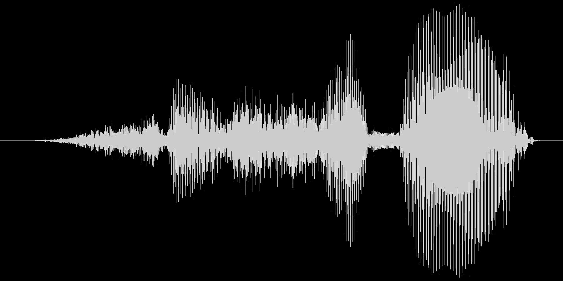 さすが!【ロリキャラの褒めボイス】の未再生の波形