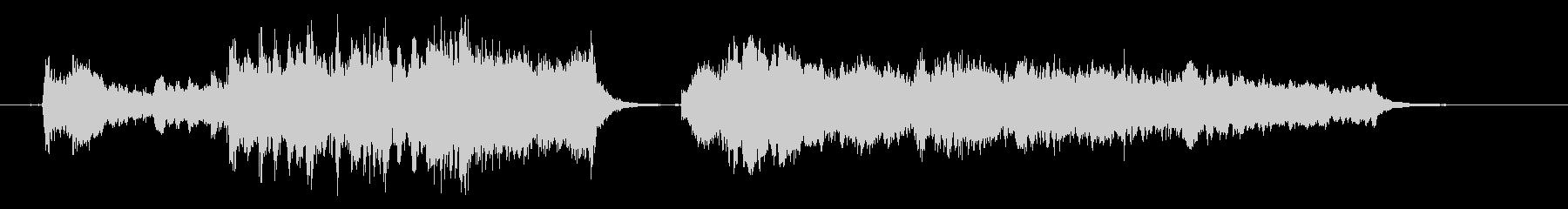 生オーケストラ録音の未再生の波形