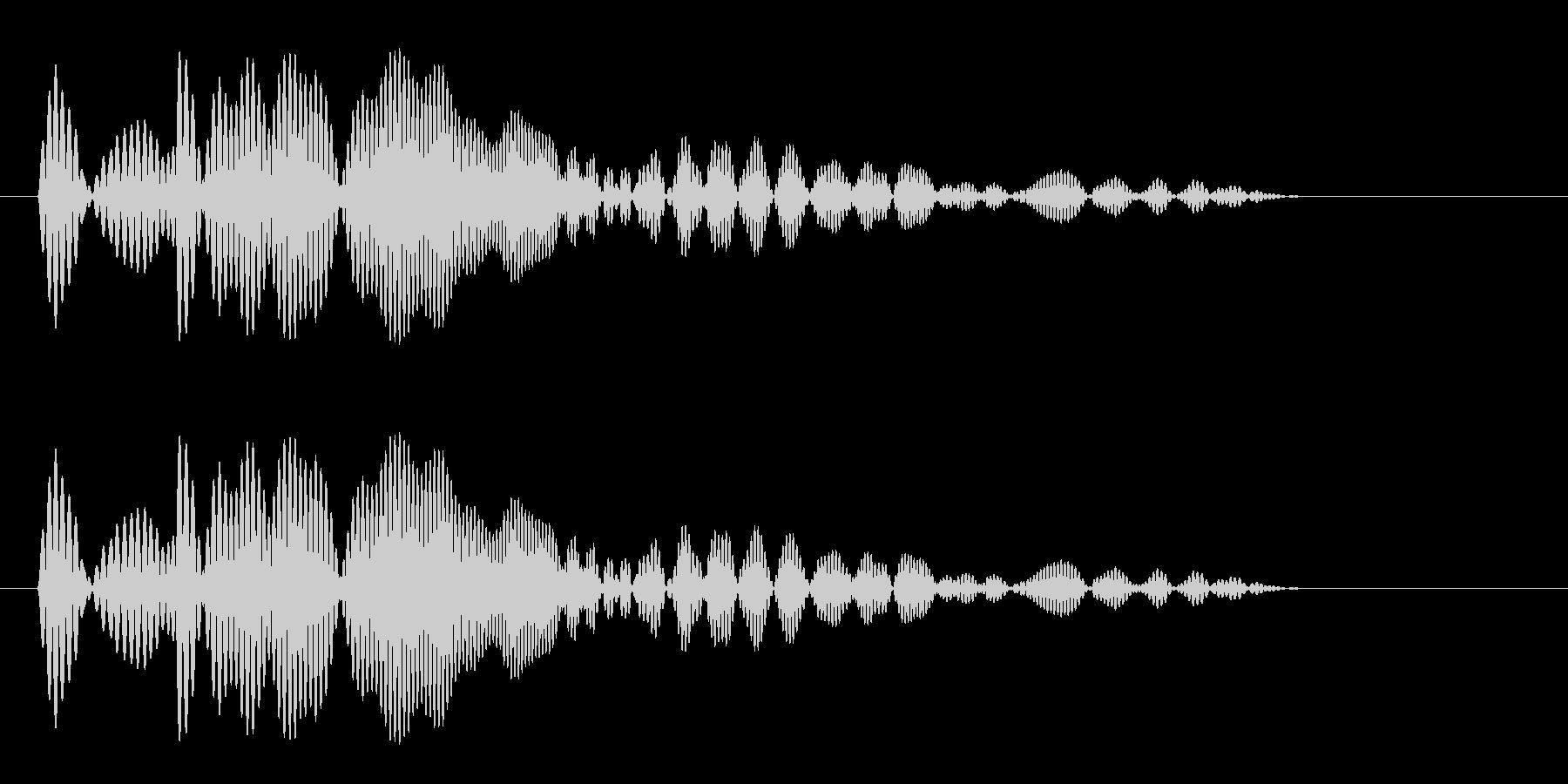 プワーン(シンプルでかわいらしい決定音)の未再生の波形