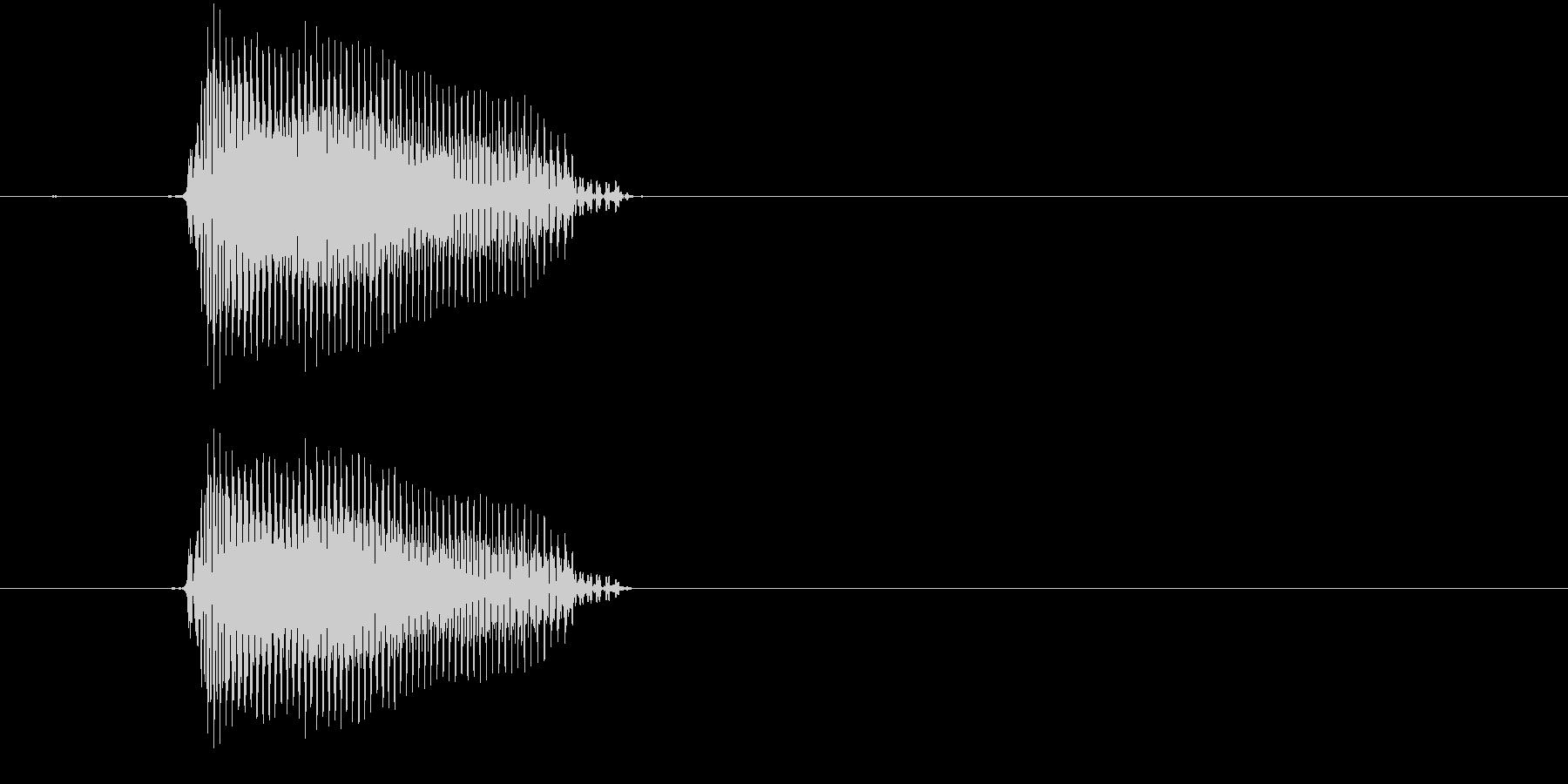 ぱん・パン(2歳児の生声です)の未再生の波形