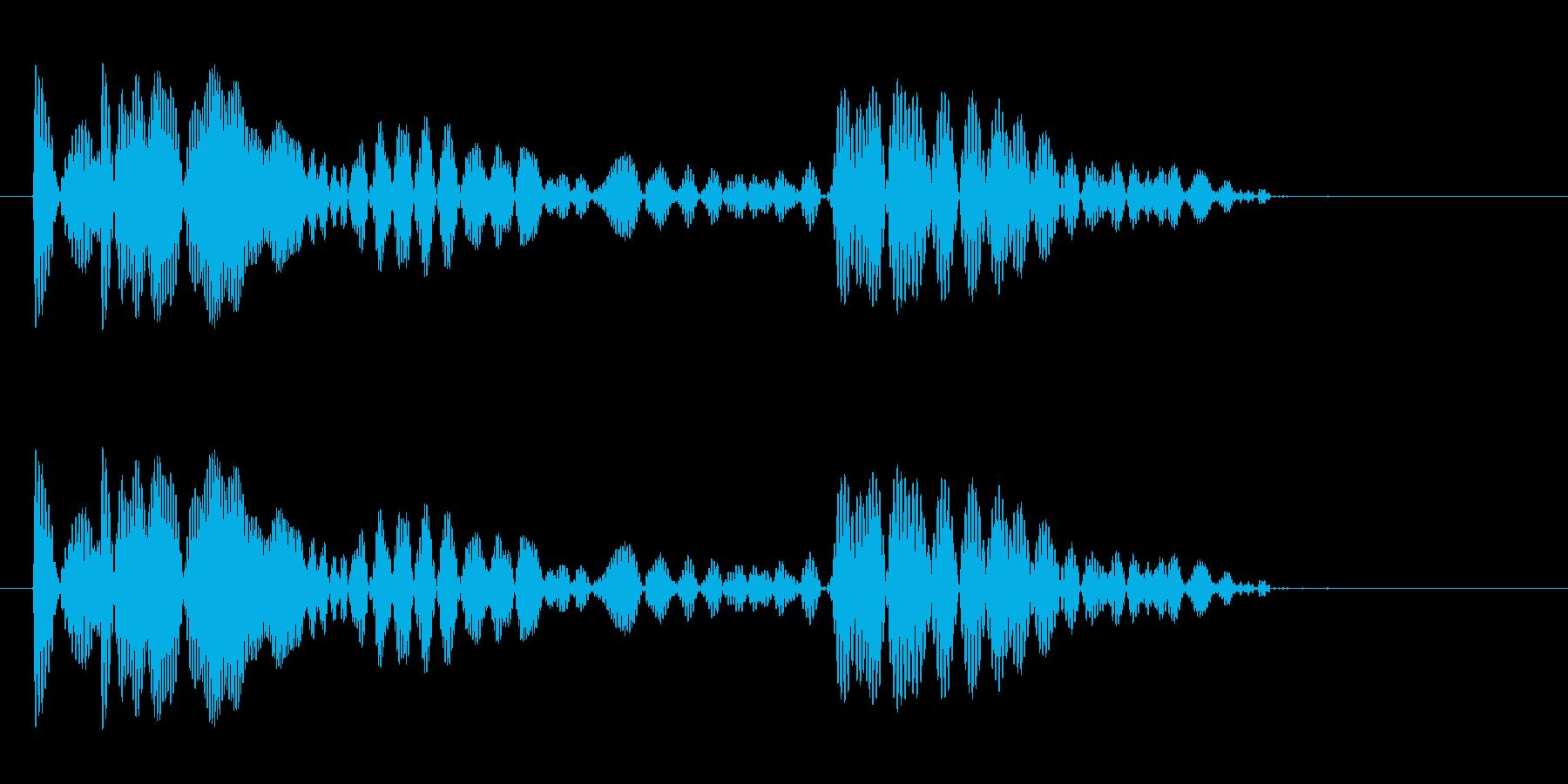 プワァ〜ワ(風船が弾むような音)の再生済みの波形
