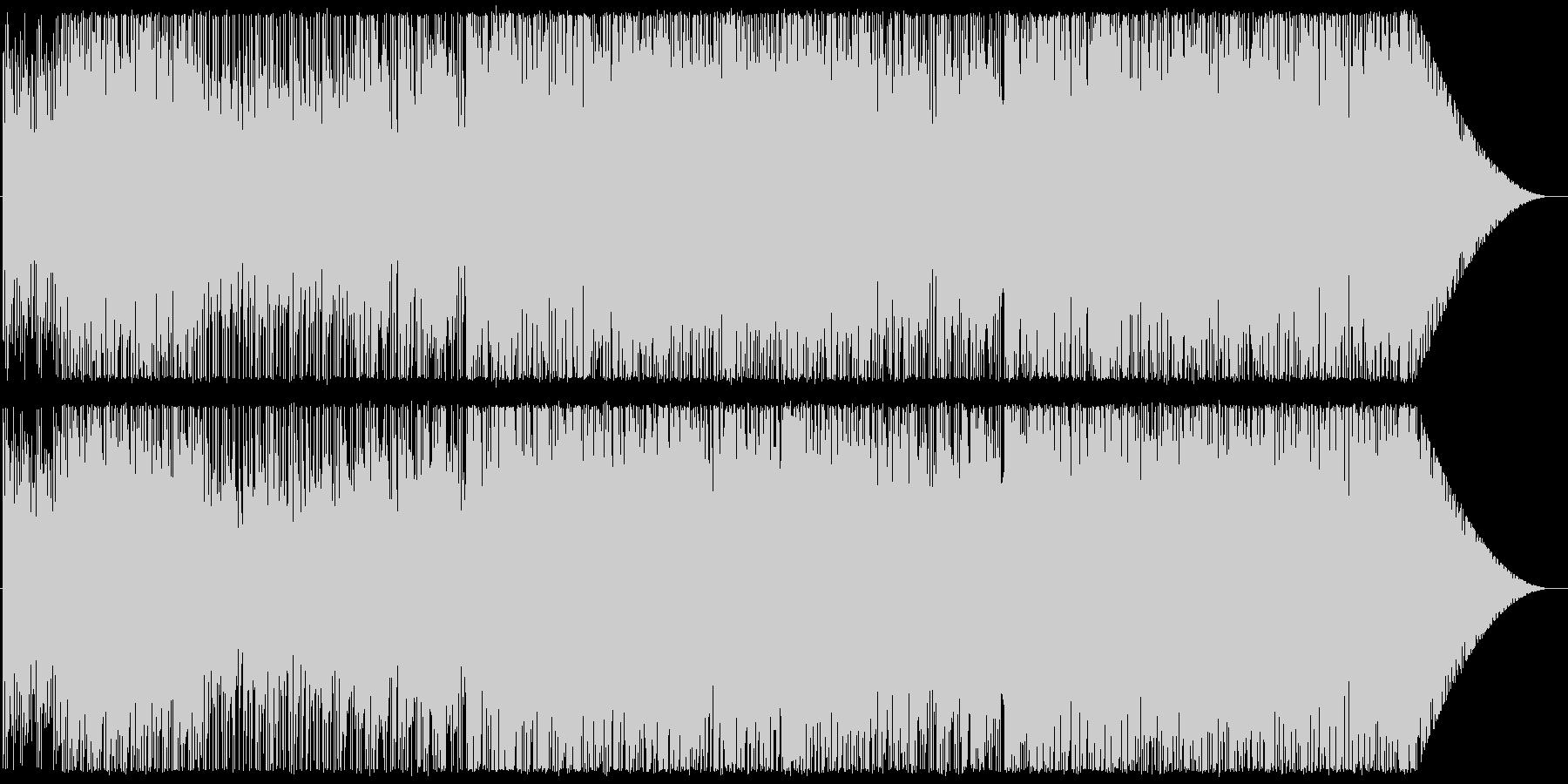 何かを追跡しているイメージ曲の未再生の波形