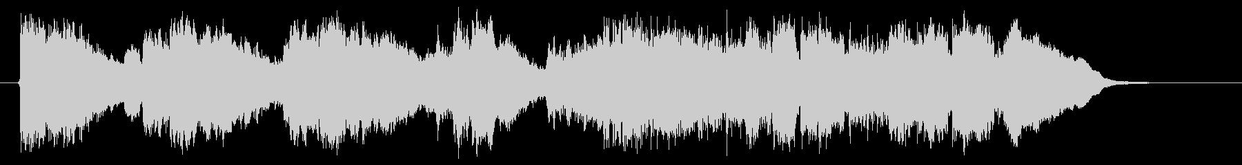 ストリングスが特徴のポップスのジングルの未再生の波形