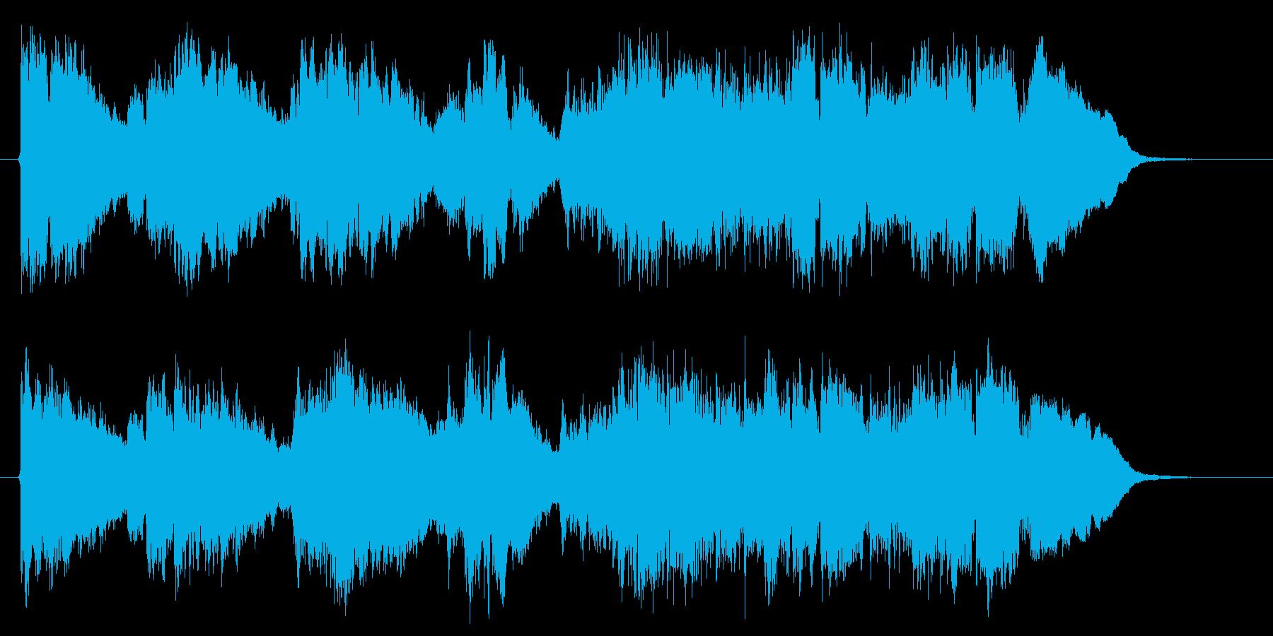 ストリングスが特徴のポップスのジングルの再生済みの波形