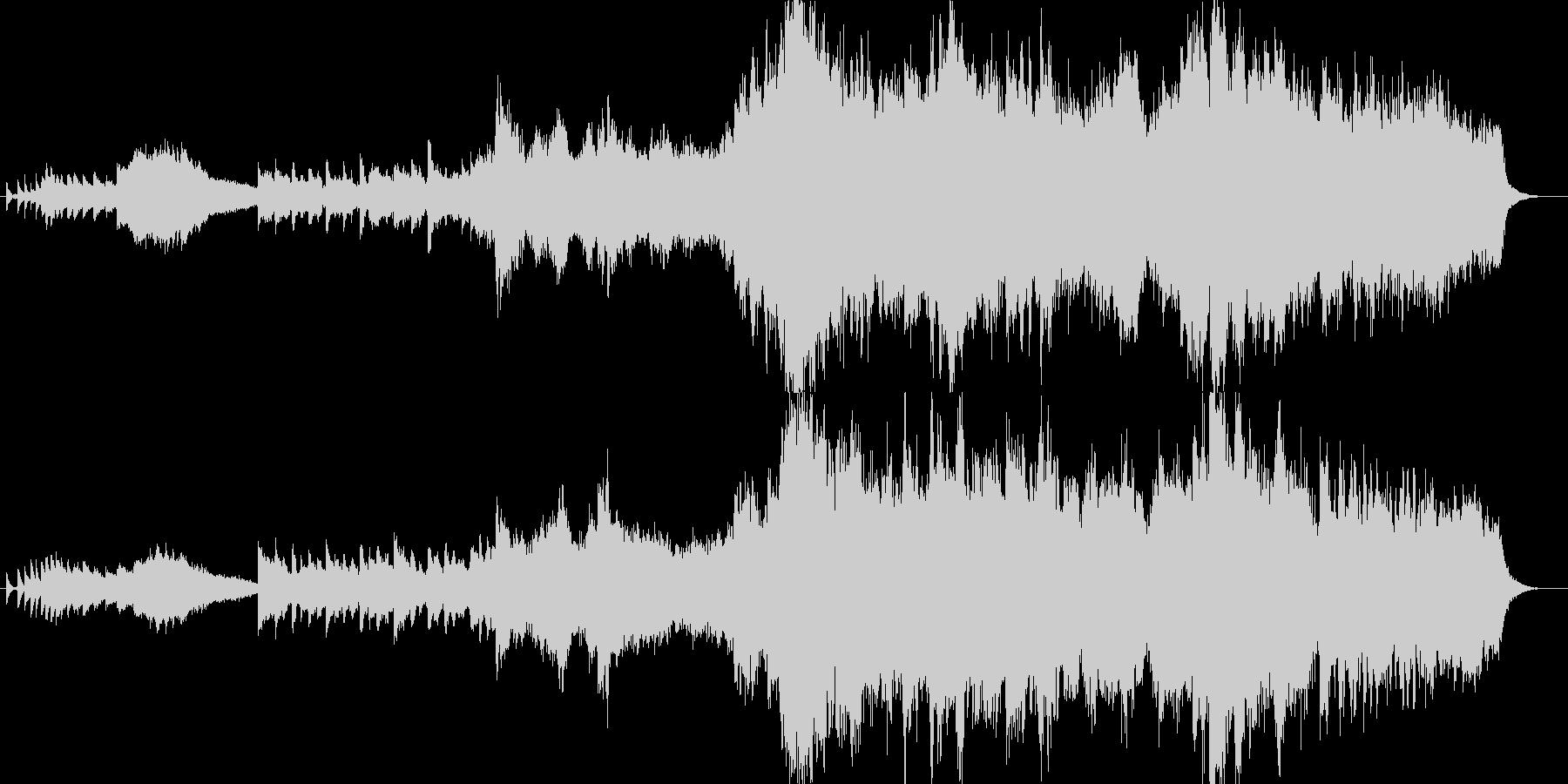 エレガントな雰囲気のオーケストラバラードの未再生の波形