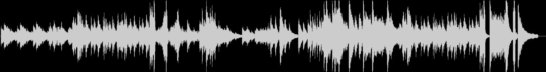 近代クラシック風のソロピアノ曲の未再生の波形