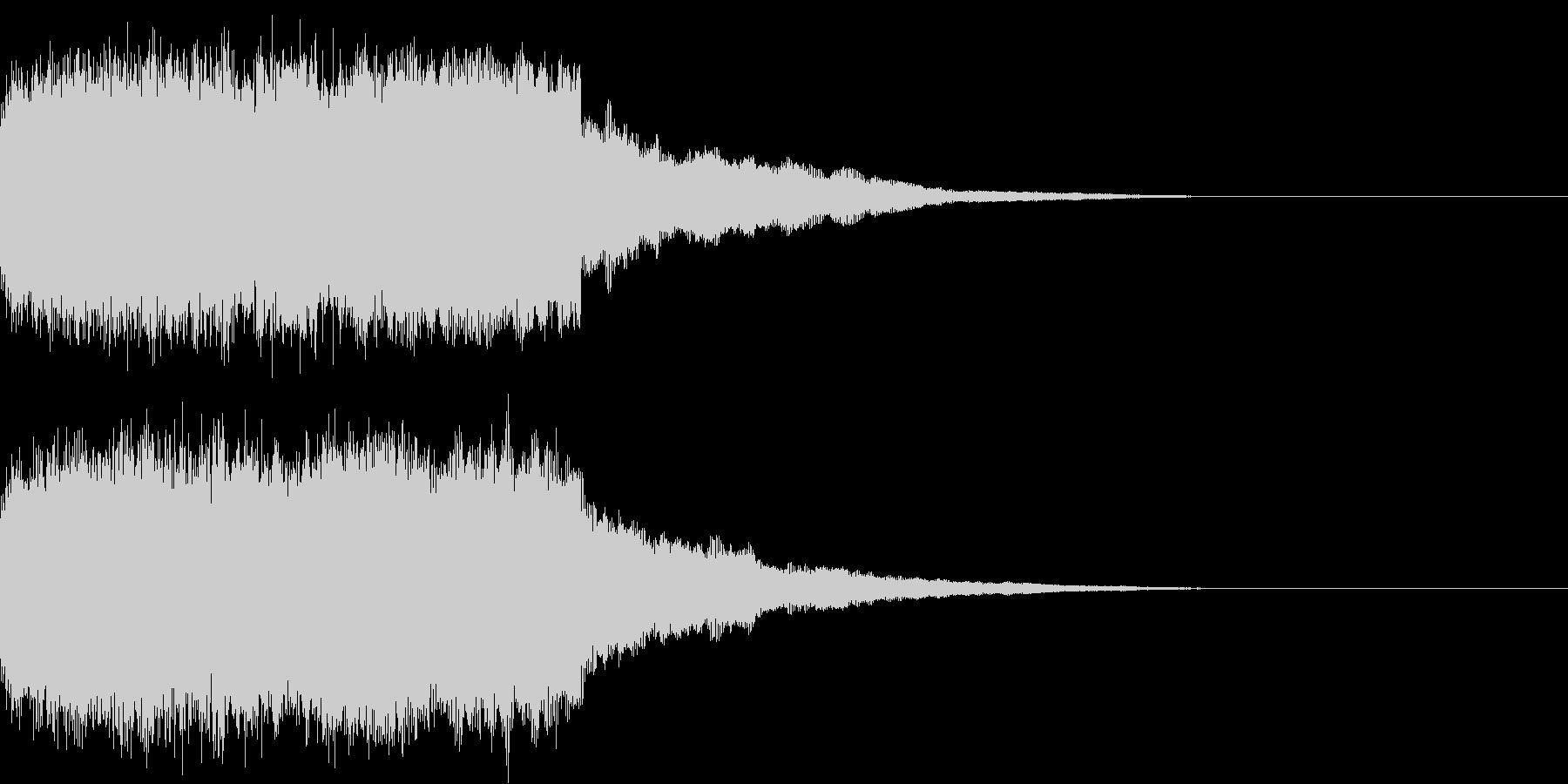 キュイン キュイーン ビーム キーン 2の未再生の波形