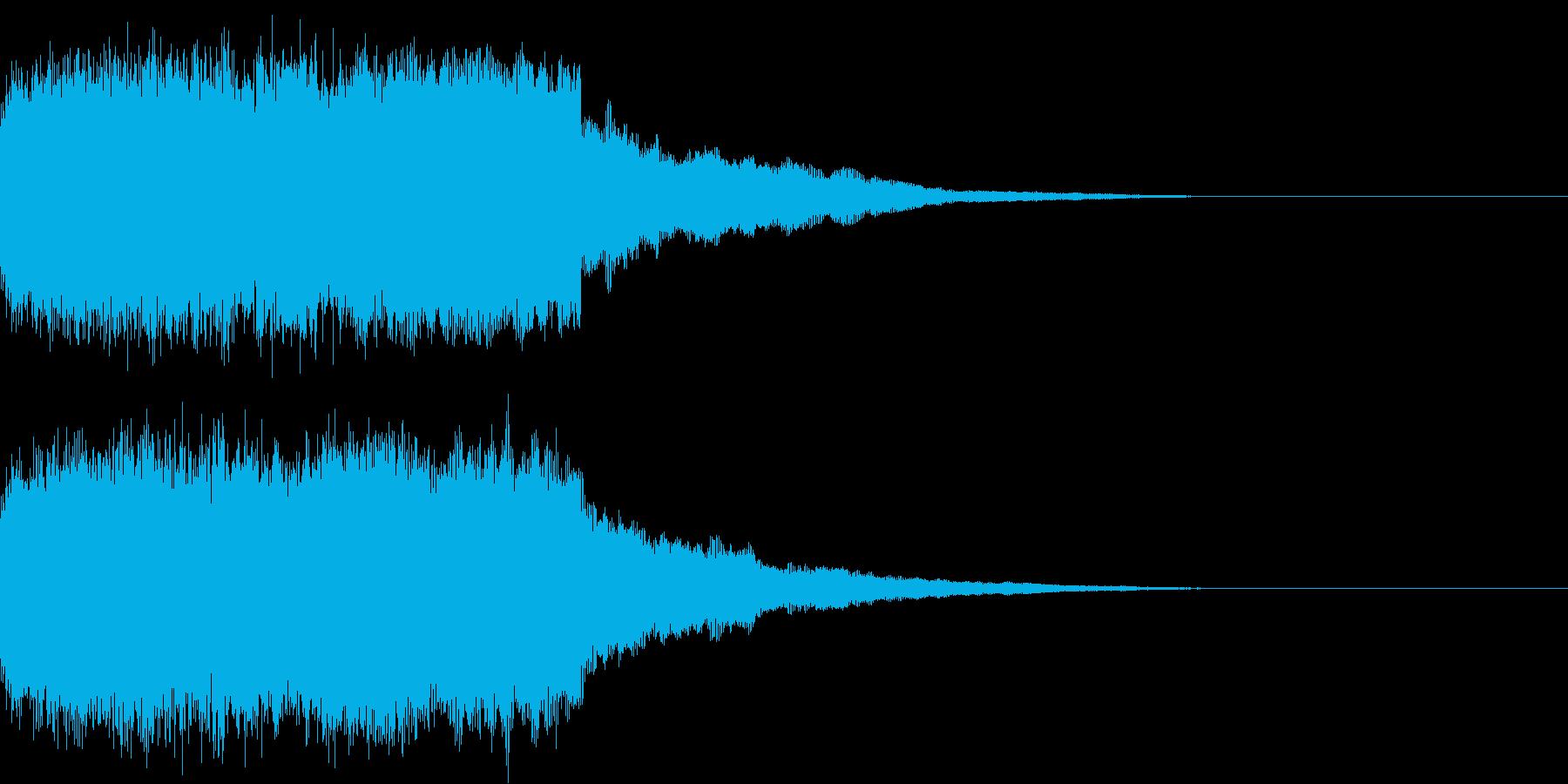 キュイン キュイーン ビーム キーン 2の再生済みの波形