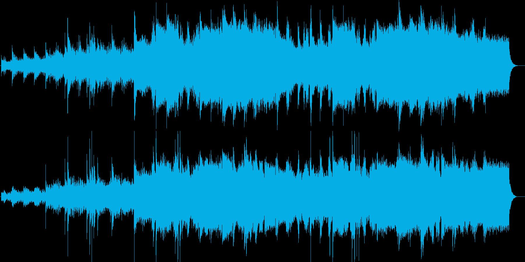 神秘的で荘厳なメロディーの再生済みの波形